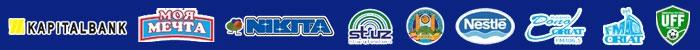 Logo-Sponsors